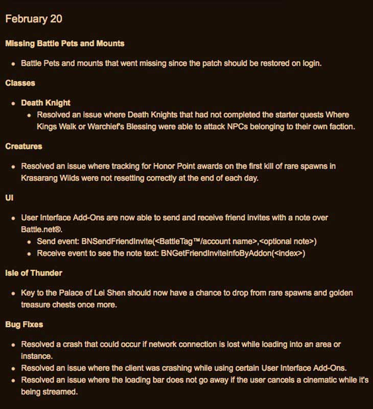 hotfixes-WoW-patch-547
