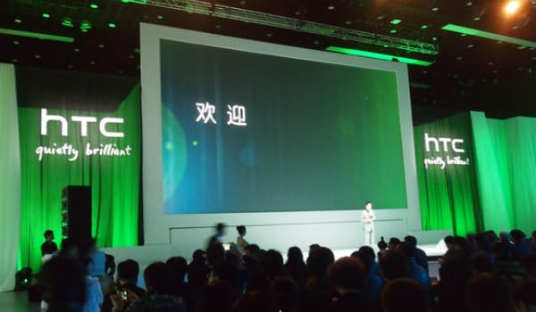 HTC M7 jumpstart pre-MWC 2013