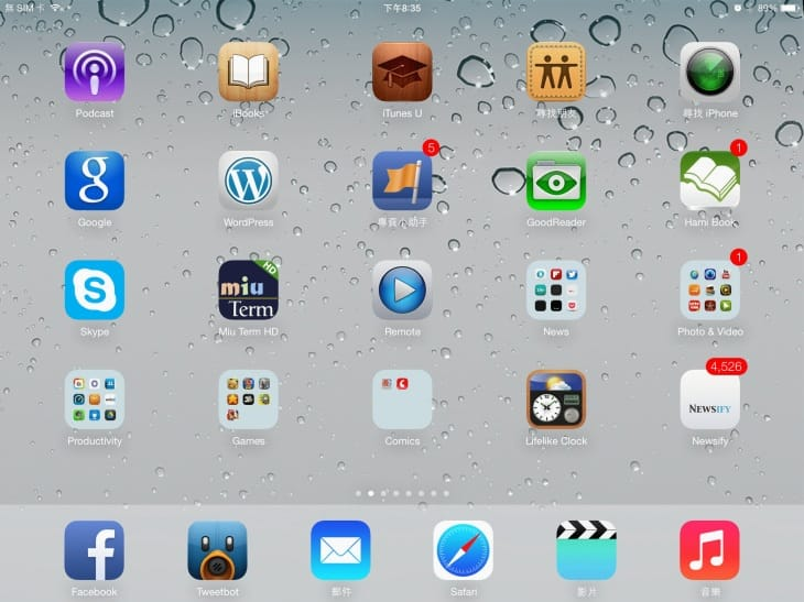 iOS 7.0.3 crashing and iPad Air flickering problems