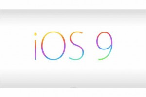 iOS 9 beta 5 download time in Aug