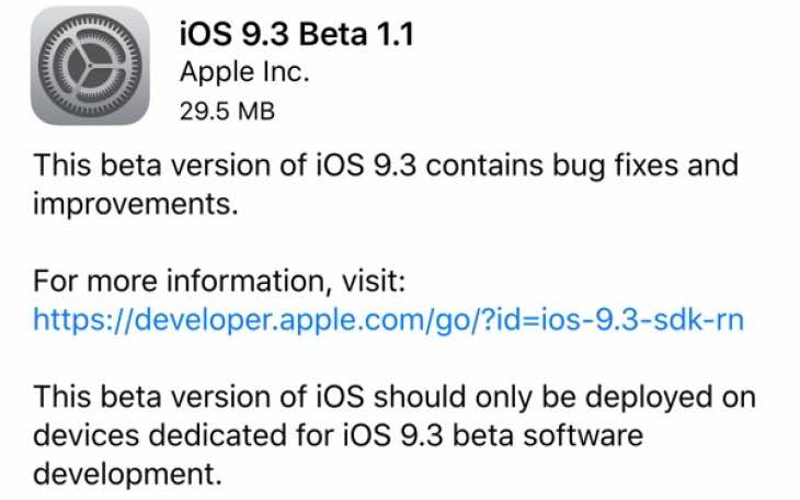 iOS 9.3 public beta release imminent