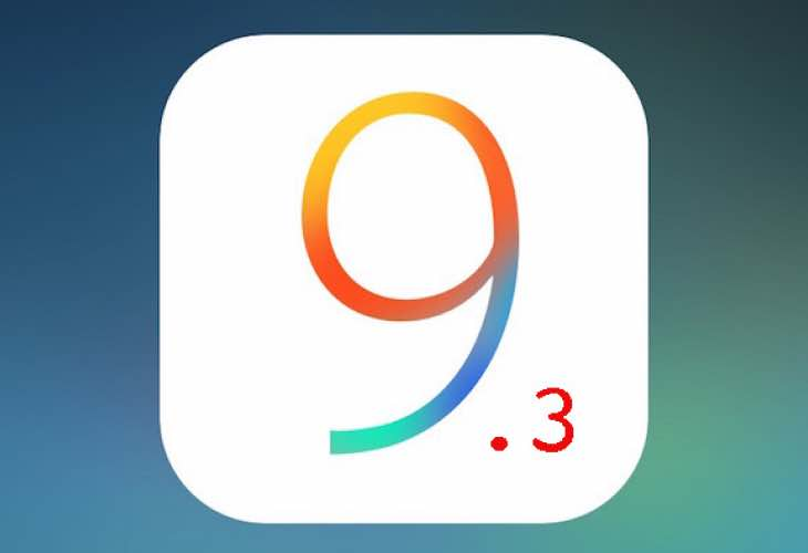 iOS 9.3.2 beta 1 download