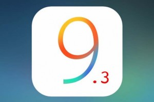 iOS 9.4 release date and time post WWDC 2016