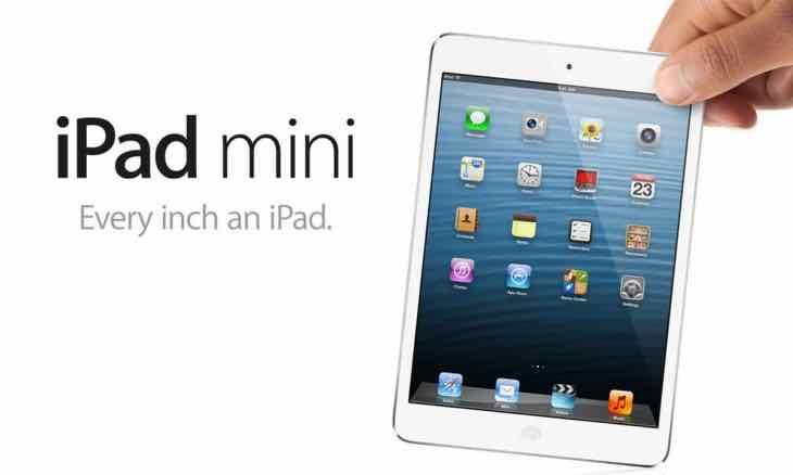 iPad mini 4 release