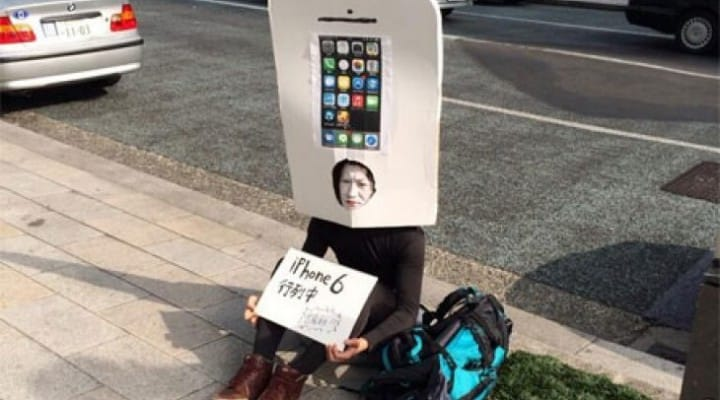 iPhone 6 eagerness tests resolve