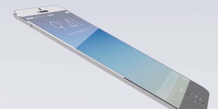iPhone 7 dual-camera system