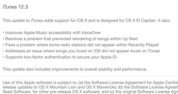iTunes 12.3 release notes for Sept update