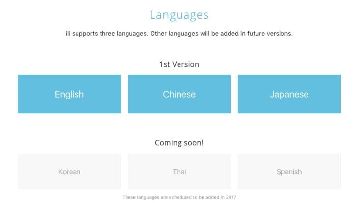 ili-translator-release-date-2017