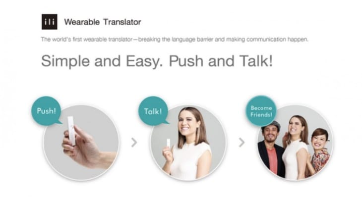 ili-translator-where-to-buy