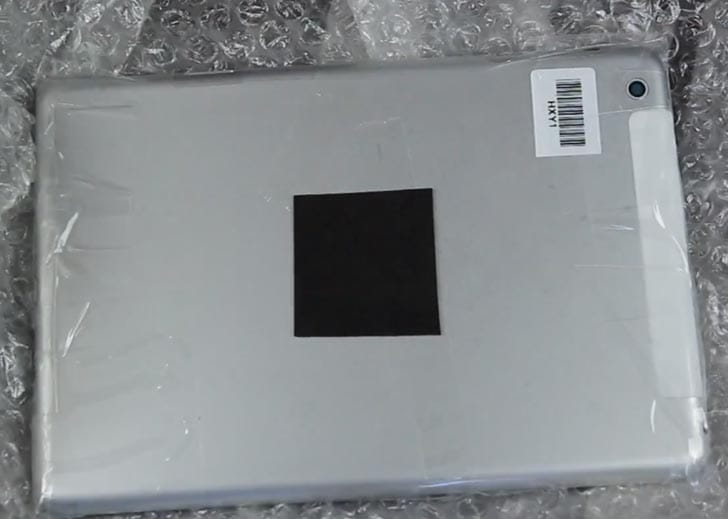 This screenshot reveals what seems to be a casing for the iPad mini 2