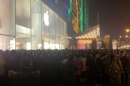 Chaos in China at a previous iPhone launch.