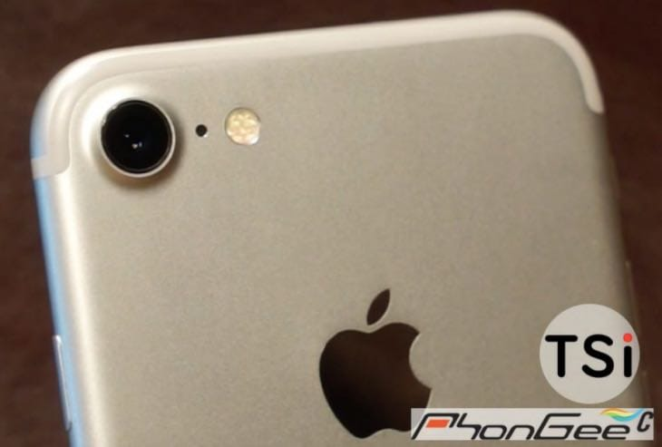 iphone-7-picture-leak-china