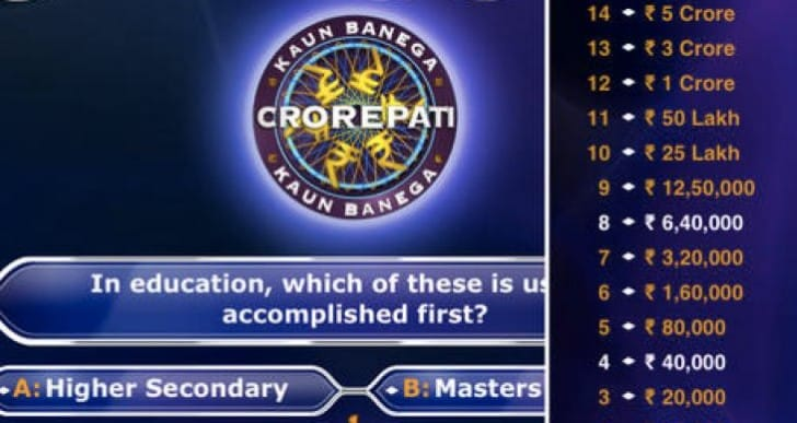 KBC iPhone, Android app for India