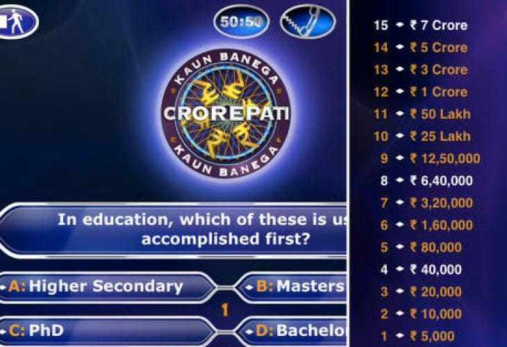 kbc-app-for-iphone-android