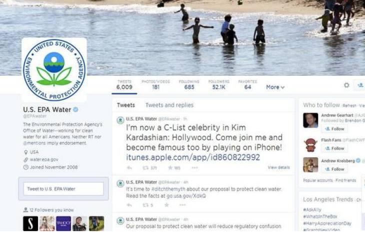 kim-kardashian-app-hack-epa