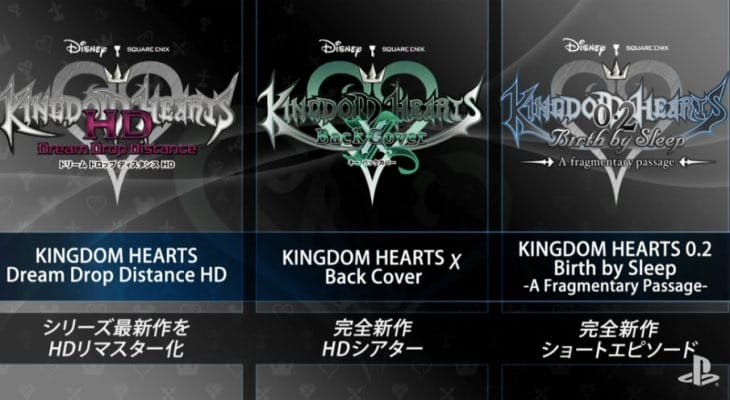 kingdom-hearts-2.8-vs-3