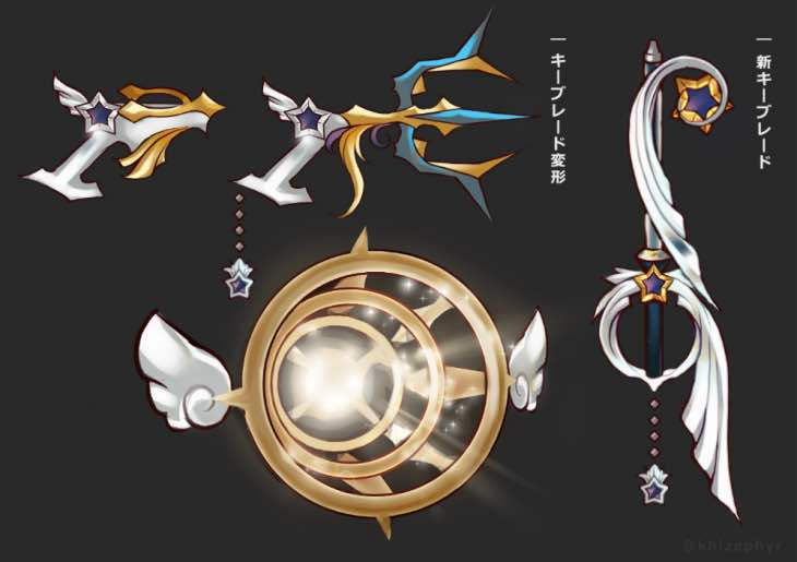 kingdom-hearts-3-keyblade-for-sora
