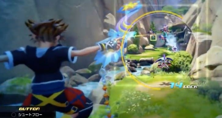 New Kingdom Hearts 3 trailer download in HD