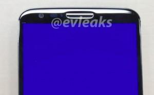 LG Optimus G2 with massive screen rumored