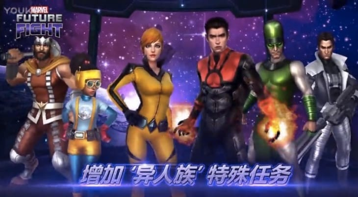 marvel-future-fight-2.9-leaked
