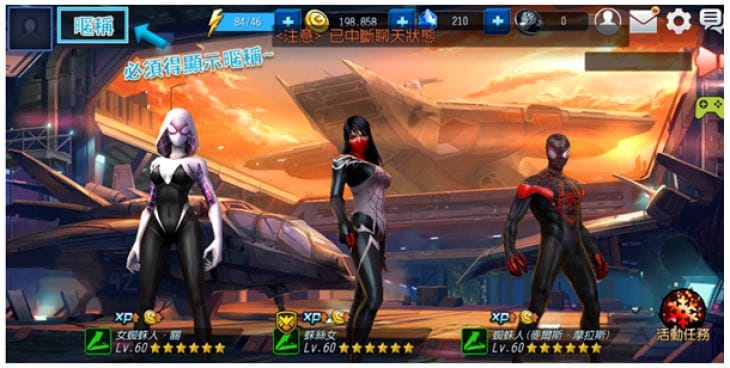 marvel-future-fight-holiday-update