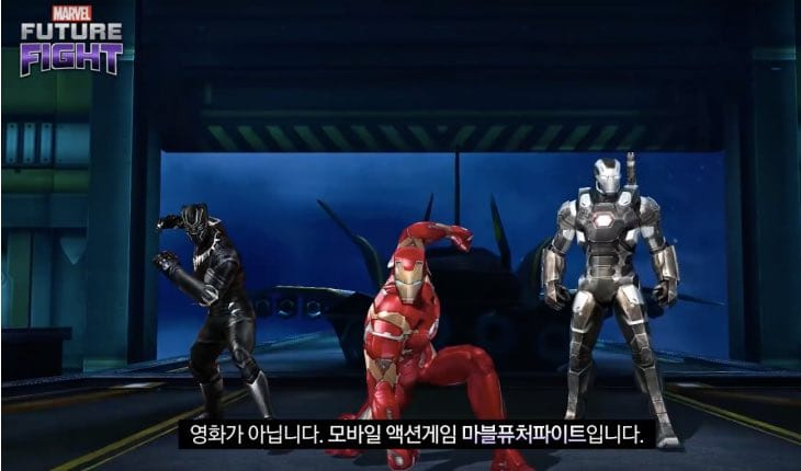 marvel-future-fight-team-iron-man-uniforms