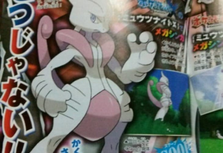 Pokemon X and Y Mewtwo fighting evolution picture