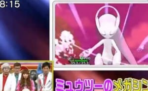 Pokemon X and Y demo gameplay with Mega Mewtwo