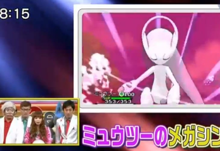 mega-mewtwo-gameplay-pokemon-xy