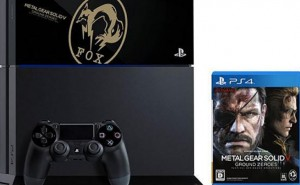 Metal Gear Solid 5 PS4 console with Fox Edition