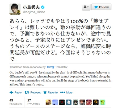 Kojima's problem can only be good news for us..