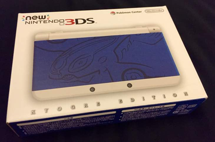 new-3ds-kyogre-edition-unboxed