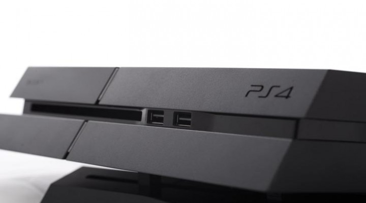 New Sony PS4 update not a slim yet