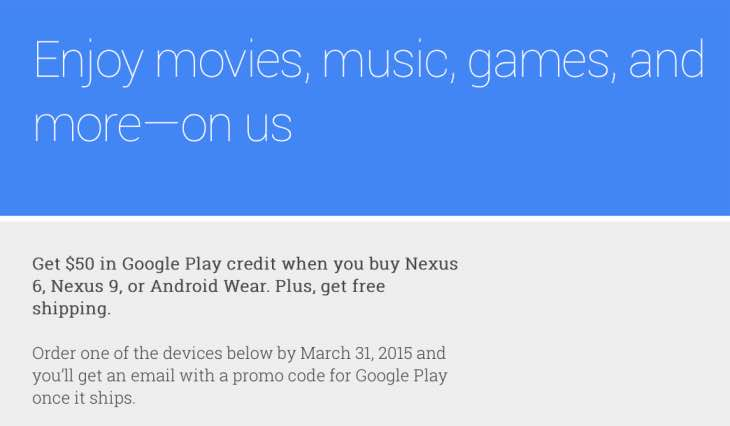 nexus-9-free-cash-from-google