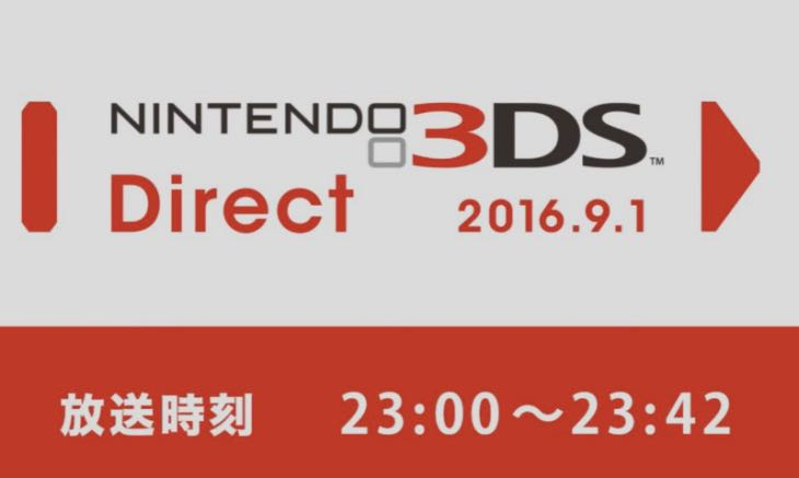 nintendo-direct-september-1-replay