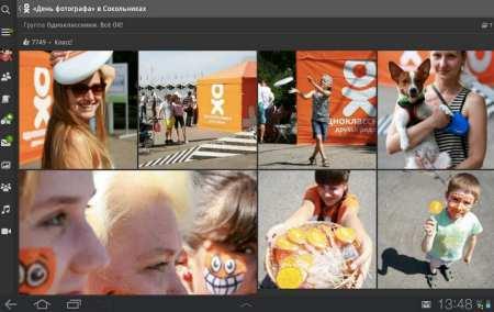 odnoklassniki-app-2014