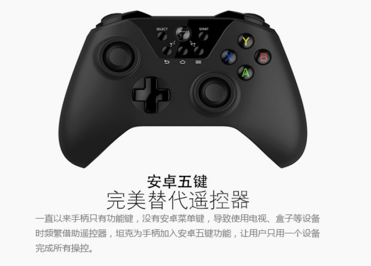 ouye-controller-xbox-one