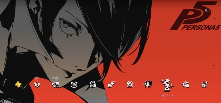 Free Persona 5 Yusuke Kitagawa theme with great music