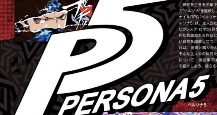 Persona 5 Famitsu news after release date blues