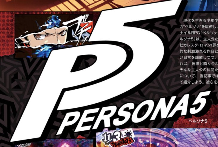 persona-5-news-october-2015