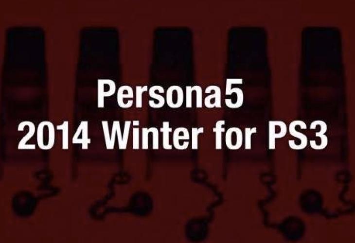 persona-5-ps3-xbox-360
