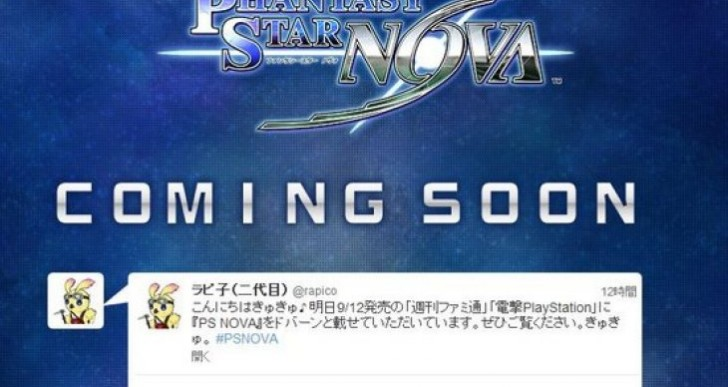 PS Vita Phantasy Star Nova could fill Final Fantasy void