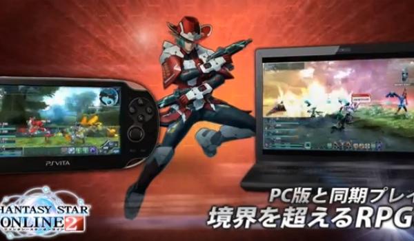 PS Vita 2013 RPG standard set by Sega