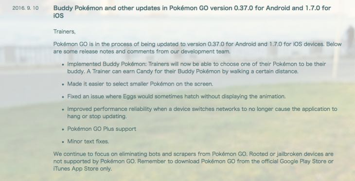 pokemon-go-1-8-0-0-37-0-update
