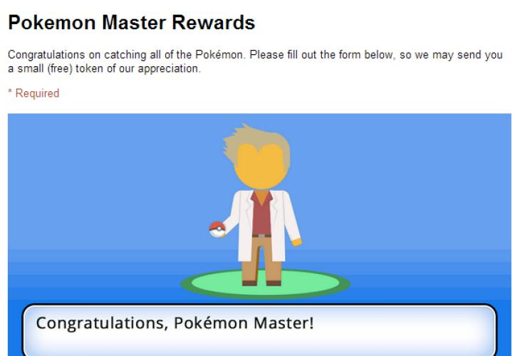 pokemon-google-maps-reward
