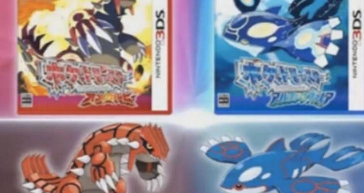 Pokemon Omega Ruby Alpha Sapphire mega evolutions