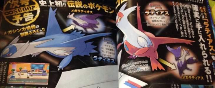 pokemon-omega-ruby-alpha-sapphire-new-mega-evolutions