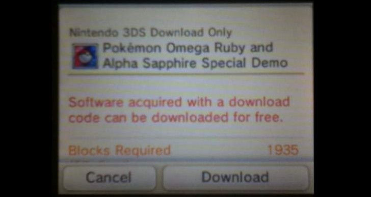 Pokemon ORAS demo code giveaway