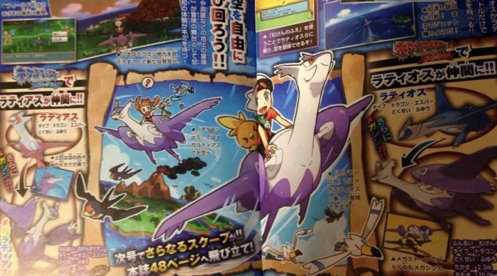 Pokemon ORAS Latios, Latias Mega Evolution leaked