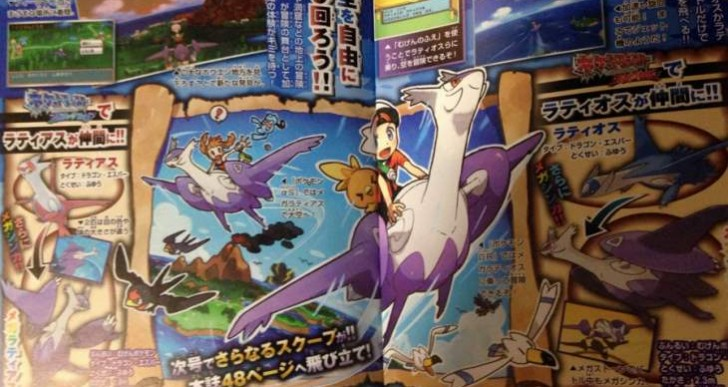 Pokemon ORAS Latios, Latias Mega Evolution leaked
